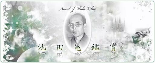 180318__ikeda.jpg
