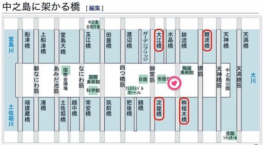 180402_nakanosima.jpg