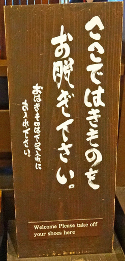 180403_kimono.jpg
