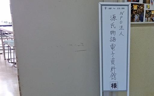 180428_room.jpg