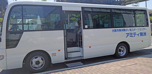 180504_bus.jpg