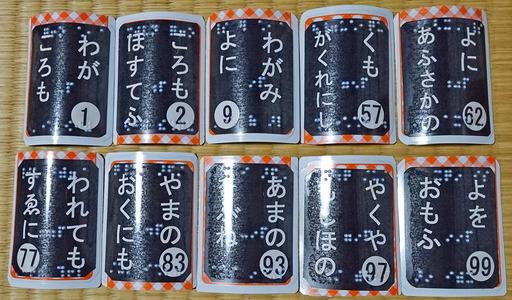 180504_karuta1.jpg