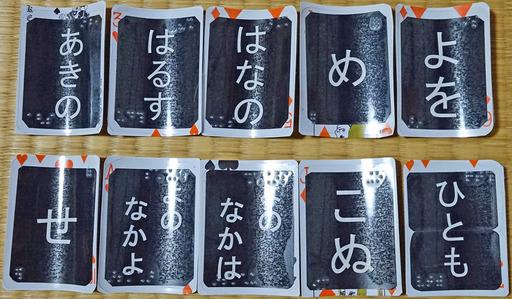 180504_karuta2.jpg
