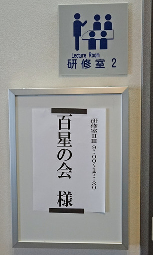 180504_room.jpg