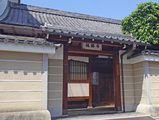 180505_fukusyouji1.jpg