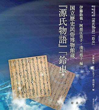 180510_suzumushi.jpg
