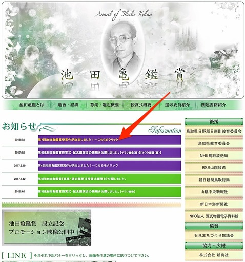 180512_kikansyou.jpg