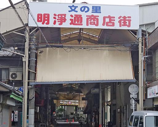 180518_meijo-tori.jpg