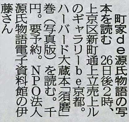 180523_bo-kyoto-G.jpg