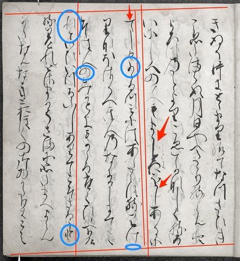 180526_itokei.jpg