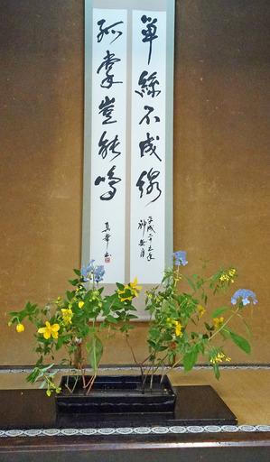 180526_jiku.jpg