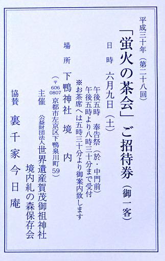 180609_hagaki.jpg