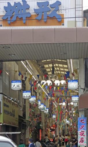180624_masugata.jpg
