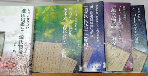 180630_book1.jpg