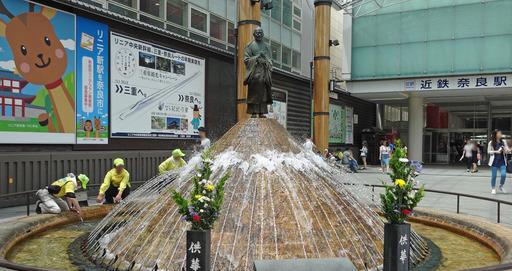 180708_gyouki.jpg