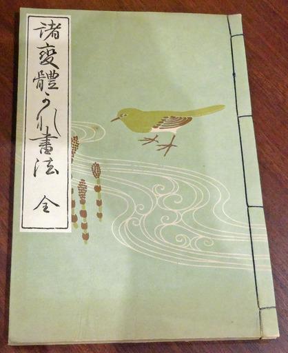 180708_kana-book1.jpg