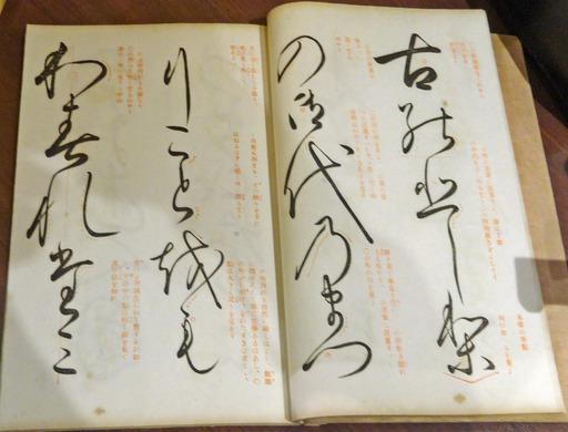 180708_kana-book2.jpg