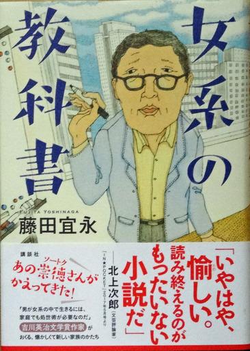 180713_jyokei.jpg