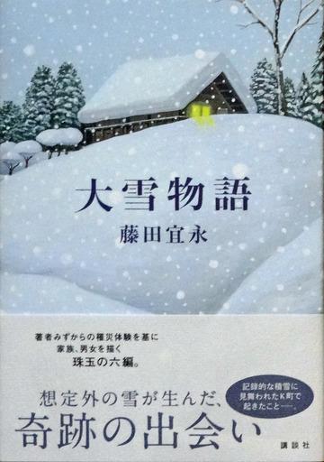 180713_ooyuki.jpg