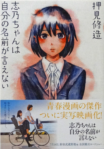 180721_sino-anime.jpg