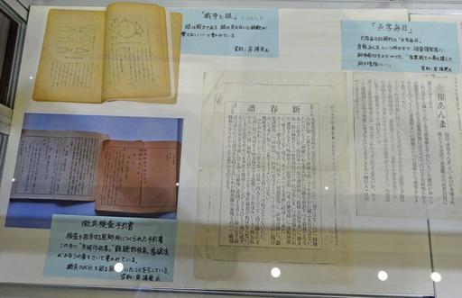 180731_tenji1.jpg