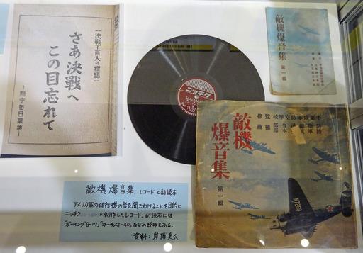 180731_tenji2.jpg