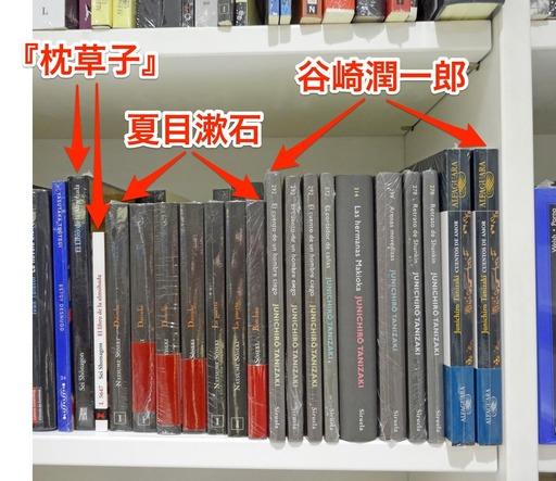 180809_books1.jpg