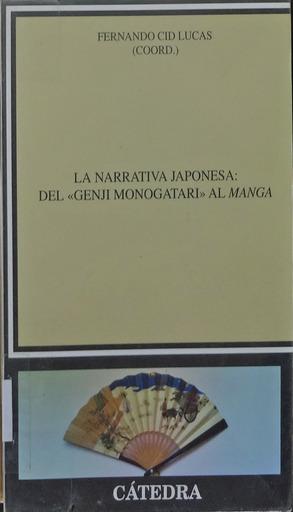 180810_book-G2.jpg