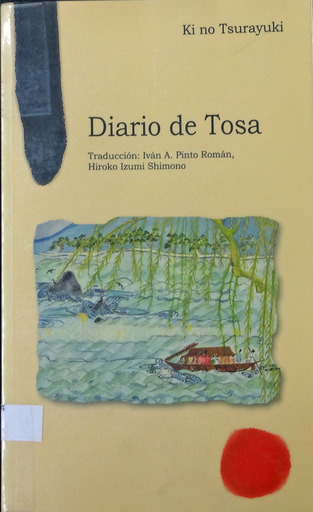180810_book-tosa2.jpg