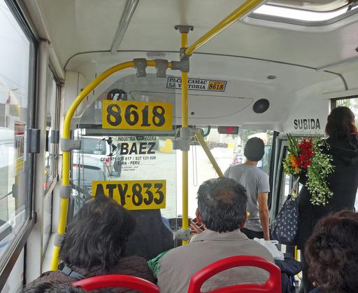 180811_bus3.jpg