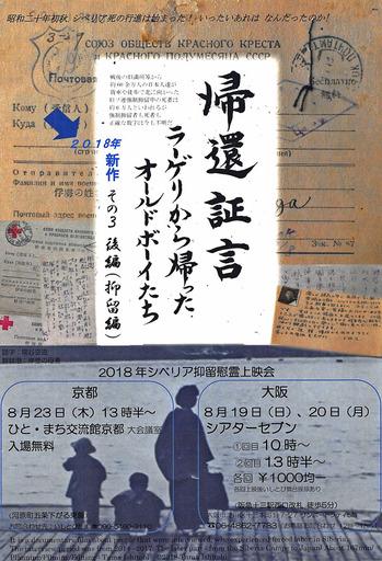 180823_kikan1.jpg