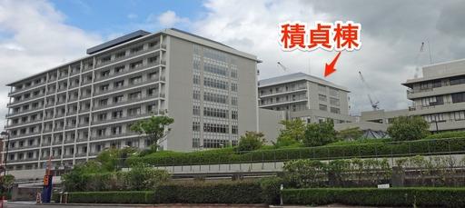180824_hospital.jpg