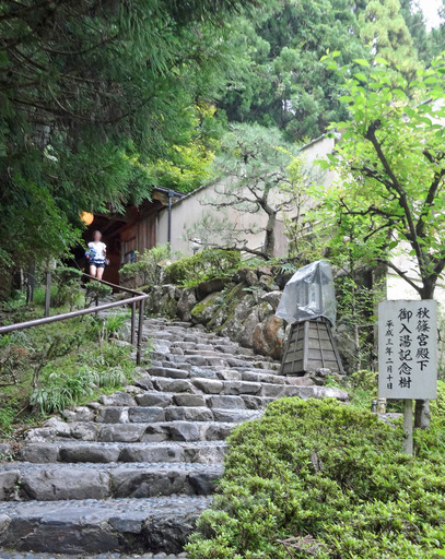 180902_entrance.jpg