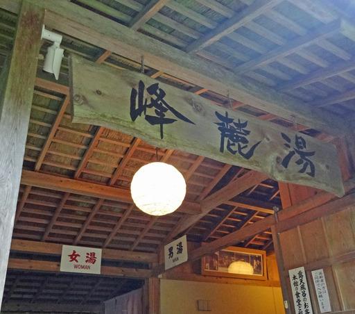 180902_houroku.jpg