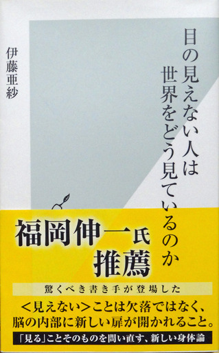 180904_mienai.jpg