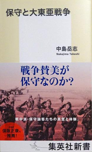 180904_nakajima.jpg