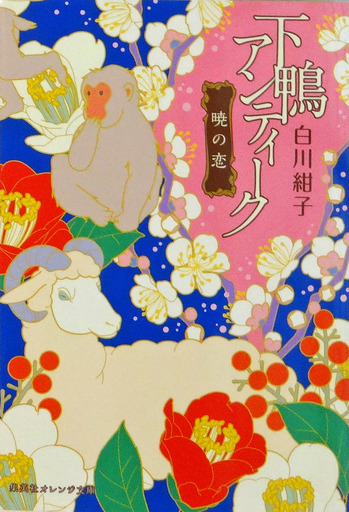180918_akatsuki.jpg