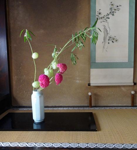 180922_be-kyoto.jpg