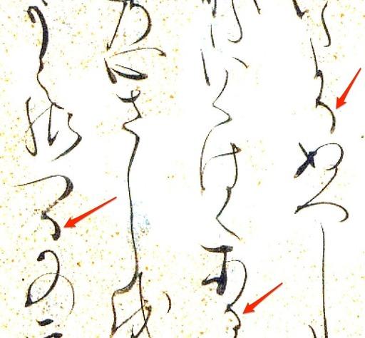 181011_38-7o-hiru.jpg