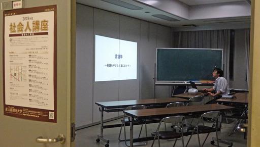 181012_ikeda.jpg