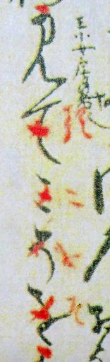 181027_mitekoso.jpg