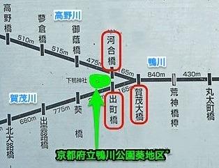 181104_kawanonamae.jpg