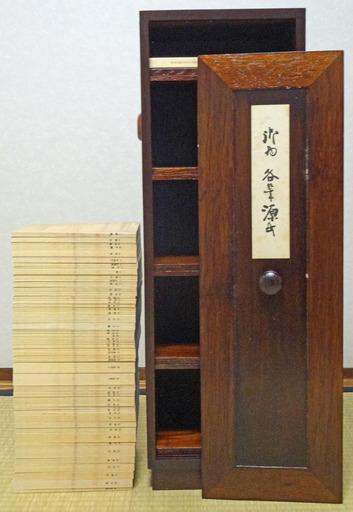 181127_kakuhitu-G.jpg