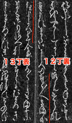 181206_edge.jpg