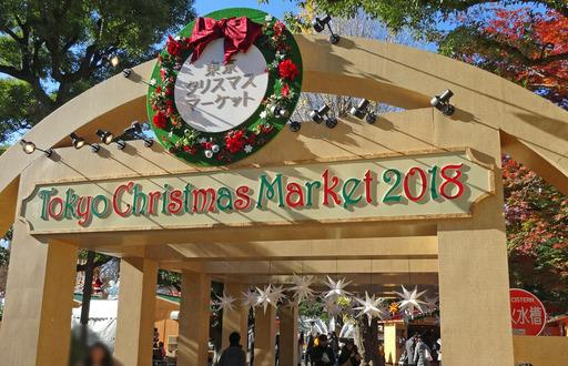 181215_market.jpg
