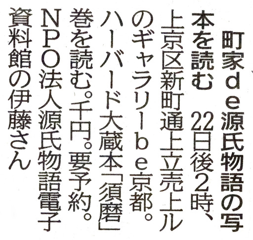 181216_be-kyoto.jpg