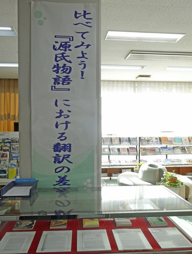181223_tenji.jpg