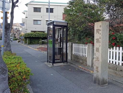 181224_sekihi1.jpg