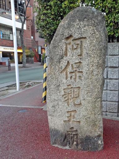 181224_sekihi2.jpg