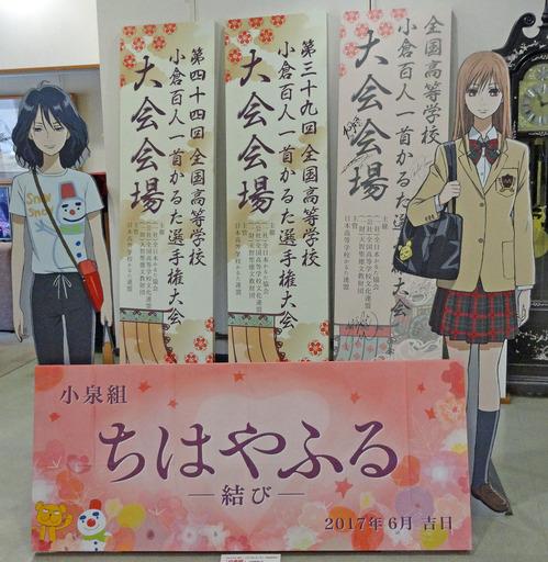 181228_anime.jpg